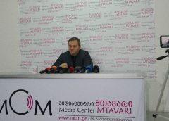 """რაგბის პრეზიდენტობის კანდიდატი ირაკლი აბუსერიძე """"მედიაცენტრ მთავარში"""""""